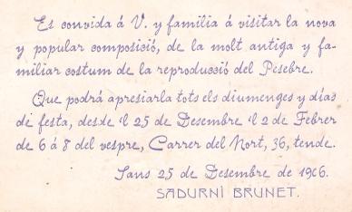 Targeta d'invitació per visitar el pessebre instal·lat al domicili del carrer del Nord, a Barcelona, 1906
